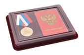 Наградной комплект к медали «За отличие в охране Олимпиады» с бланком удостоверения
