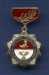 Знак «Почетный гражданин Красноармейского района Самарской области»