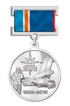 Медаль «25 лет МЧС России» на прямоугольной колодке