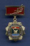 Знак «За заслуги перед Чебаркульским районом Челябинской области»