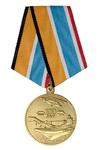Медаль «100 лет Морской авиации» с бланком удостоверения