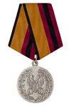 Медаль «За усердие в обеспечении безопасности дорожного движения»