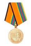 Медаль МО РФ «Главный маршал авиации Кутахов»