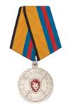 Медаль МО РФ «За заслуги в обеспечении законности и правопорядка»