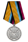 Медаль МО «За заслуги в материально-техническом обеспечении» с бланком удостоверения