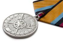 Удостоверение к награде Медаль МО «За заслуги в материально-техническом обеспечении» с бланком удостоверения