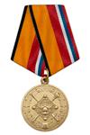 Медаль МО «За службу в Национальном центре управления обороной Российской Федерации»