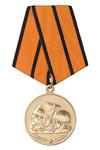 Медаль «Памяти героев Отечества» с бланком удостоверения
