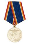 Медаль МЧС РФ «За предупреждение пожаров»