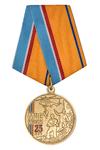 Медаль «25 лет МЧС России» с бланком удостоверения