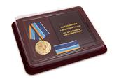 Наградной комплект с муаровой лентой  к медали «70 лет атомной отрасли России»