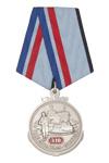 Медаль «310 лет морской пехоте России» с бланком удостоверения