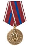 Медаль «За службу в милиции» с бланком удостоверения
