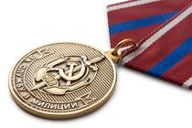 Купить бланк удостоверения Медаль «За службу в милиции» с бланком удостоверения