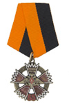 Знак «65 лет спецназу ГРУ ГШ ВС РФ» с бланком удостоверения