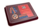 Наградной комплект с муаровой лентой к медали «30 лет ликвидации аварии на ЧАЭС»