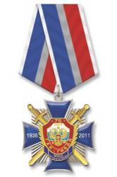 Знак «75 лет ГАИ МВД России» на колодке №6