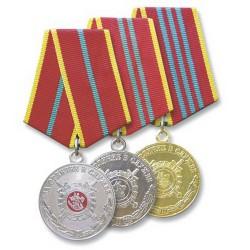 """Медаль """"За отличие в службе"""" 3х степеней"""