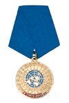 Медаль «40 лет участия в миротворческих операциях ООН» с бланком удостоверения №1