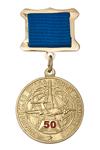Знак «50 лет Балашовской ШЮК» с бланком удостоверения