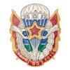 Знак «85 лет ВДВ России»