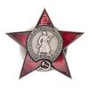 Знак «Орден Красной Звезды»