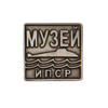 Знак «Музей истории подводных сил России»