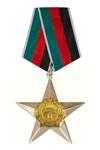 Орден «Звезда» Демократической Республики Афганистан II степени с бланком удостоверения  (ДРА)