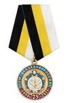 Медаль «25 лет Союзу Казаков России»