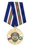 Медаль «20 лет СОБР ФТС России»