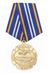 Медаль «20 лет авиации МЧС России»