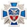 Почетный знак Терского казачьего войска II ст. с бланком удостоверения