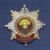 Знак «Почетный гражданин Омутнинского района»