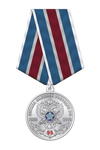 Медаль «95 лет Службе внешней разведки России»