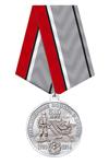 Медаль «315 лет Инженерным войскам России» с бланком удостоверения