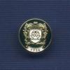 Знак «Герб г. Змеиногорска Алтайского края»