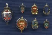 Тематическая коллекция «ФСБ России»
