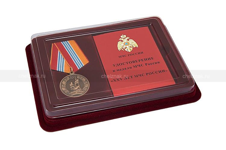 Картинки медалей 25 лет