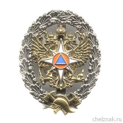 гпс мчс россии реферат