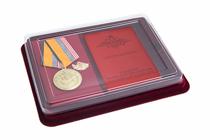 Наградной комплект к медали МО «Ветеран Вооруженных Сил