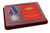Наградной комплект к медали «Ветеран следственных подразделений МВД России»