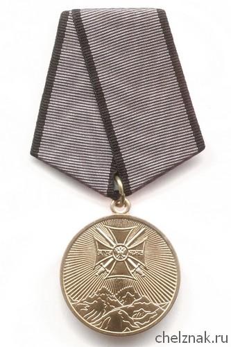 Кто имеет право на получение ветеранского удостоверения за службу на северном кавказе