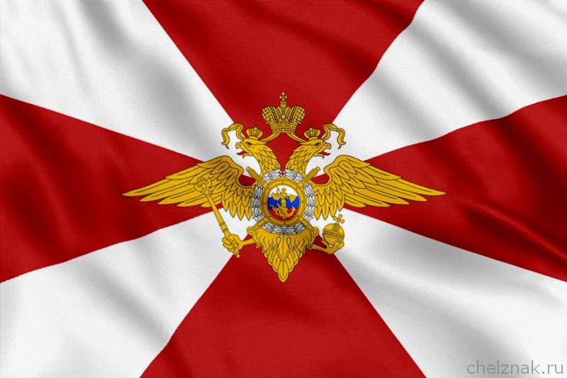 флаг вв