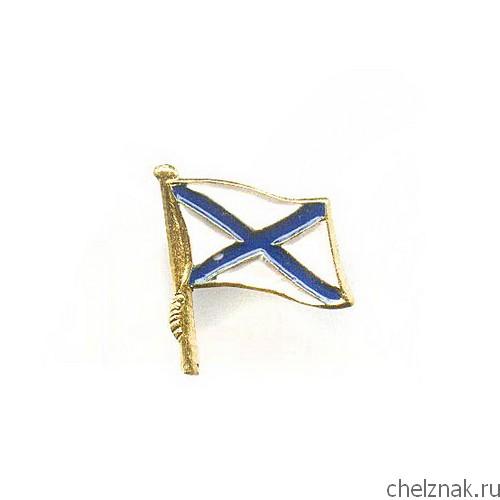 андреевский флаг купить