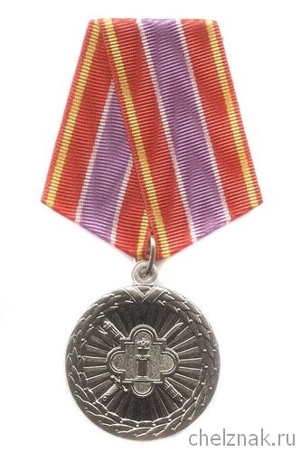 Чистка медалей и орденов