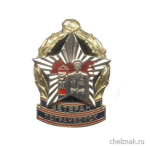 http://chelznak.ru/upload/shop_1/5/4/6/item_5466/shop_items_catalog_image5466.jpg