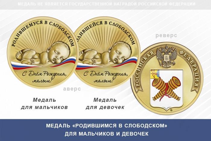 http://chelznak.ru/upload/shop_1/8/0/5/item_8058/shop_items_catalog_image8058.jpg