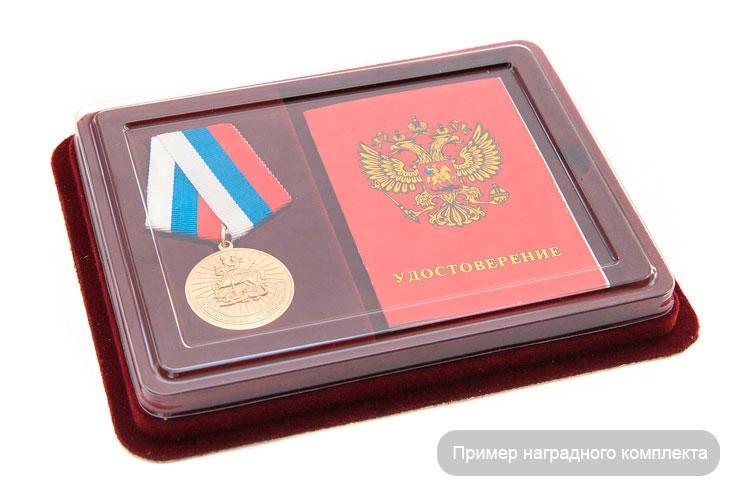 статус медали ветеран вооруженных сил рф